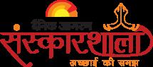 Jagran Sansakarshala
